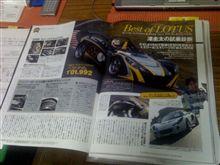 レッスン3連ちゃん→SEMカートレース→マレーシア!?