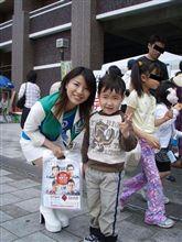 花みずきフェスタ2008