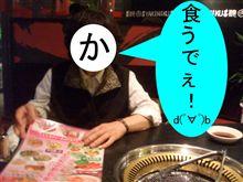 久々の晩餐♪ ヾ(≧∇≦*)ゝ