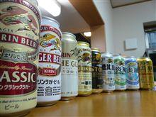 キリンビール各種