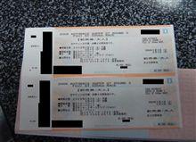 GTチケット購入