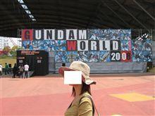 ガンダムワールド!!2008