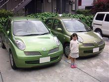 大好き!緑マーチ♪