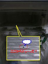 冷蔵庫がシュ~ =3 って