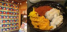 大須の海鮮丼