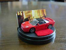 品格ある高級車「ラグジュアリーカーセレクション」