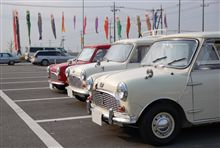 The 16th JAPAN MINI DAY