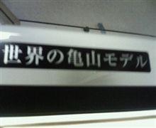 デート復活のご報告(?)