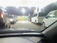 ガソリン給油ラッシュ