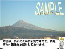 今日の富士山080430