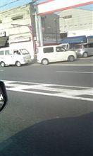 『給油渋滞』