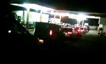 給油渋滞・・・?