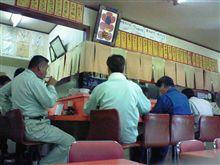 穴場の中華料理