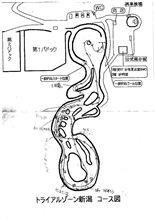 080427 JAF関東ダートトライアル選手権第3戦POTENZAダートトライアル2008
