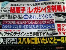 才ノヽ∋ーっ♪(´∇ `*)b【11.Msy,2008】