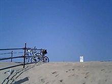 砂丘は快晴(^^♪