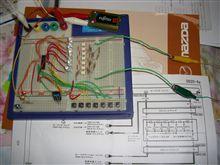MOPナビのリモコン対応への道-完成