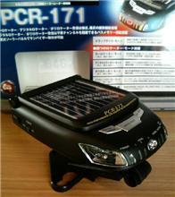 PCR-171