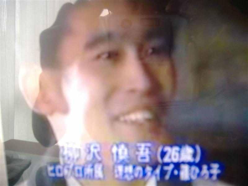 慎吾 よ 柳沢 あ ば