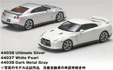 GT-Rミニカー