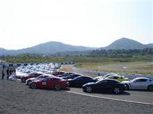 2008 日本海 Rotary Meeting in TAKASU