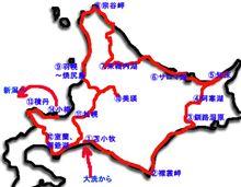 MINIで北海道全周の旅へ