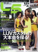 L/S N.074 JUL号