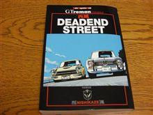 DEADEND STREET