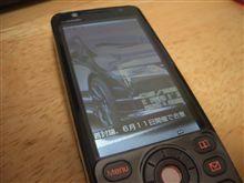 携帯電話の保護フィルム