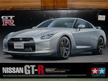 R35 GT-Rのプラモ