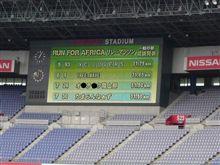 Run For Africa 世界記録に挑戦