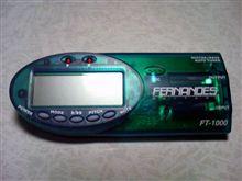 FT-1000