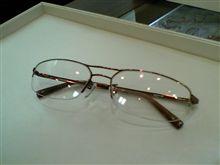 眼鏡買ったよ(・◇・)ノ !