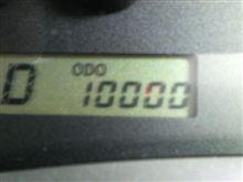 10,000キロ