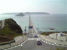 角島(´∀`*)