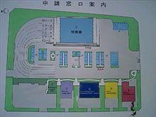 再び、湘南陸運支局へ