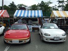 軽井沢ミーティング2008