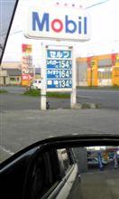 緊急! ガソリン 値上げ速報