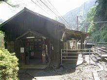 秘境の駅 JR飯田線「小和田」