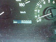 90000キロ達成