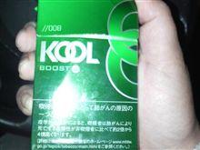 禁煙か・・・?