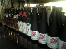 ダイニングガレージ137オリジナル芋焼酎