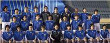 サッカー日本代表試合が