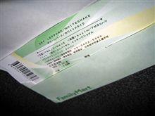 武道館へ!【10月に】
