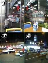 青葉なる営業所前で事故発生…