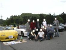 軽井沢ミーティング2008の