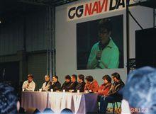 「CG club」 メモリアル・イベント