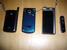 携帯・・・