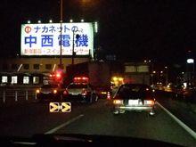 事故渋滞...