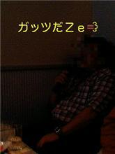 (;´Д`)神戸アミミ